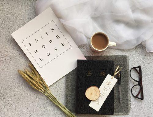 Inspiring Faith, Hope and Love